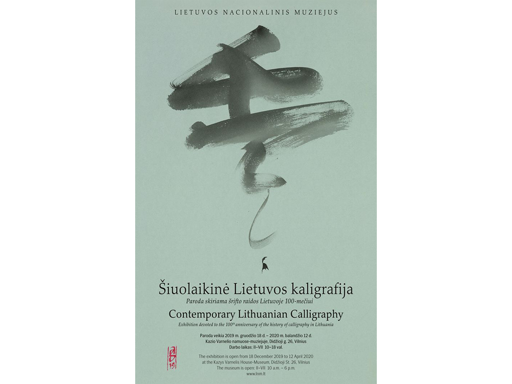CONTEMPORARY LITHUANIAN CALLIGRAPHY